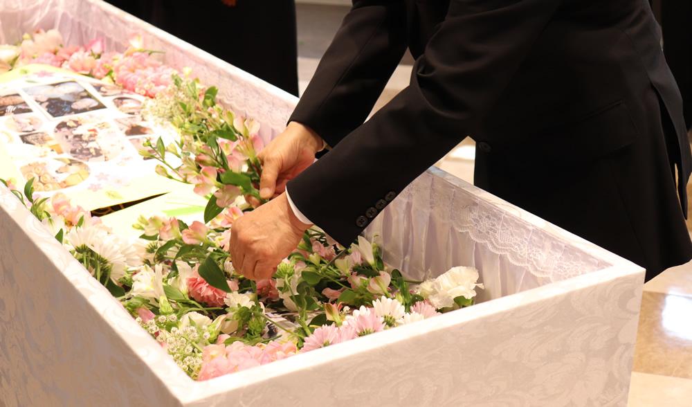 お花入れ付き火葬